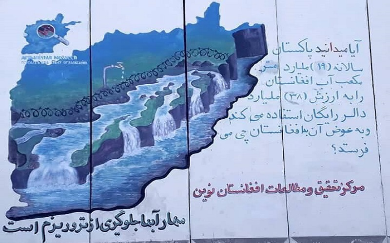 The control of waters, can prevent of terrorism in Afghanistan