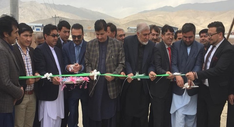 Marble Industrial Park opened in Kabul – Paghman