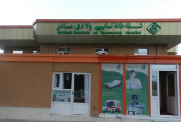 Mothers Obstetrics and Gynecology Hospital