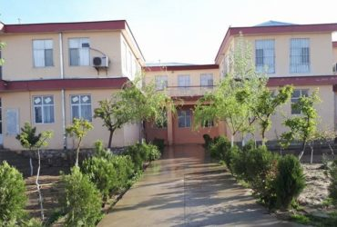 Afghan Institute of Learning (AIL)