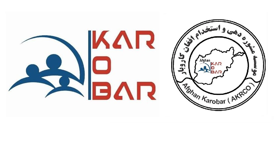 Afghan Karobar Consultancy and Employment Institute (AKRCO)
