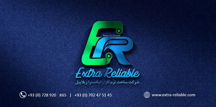 Extra Reliable Software House