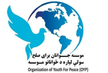 Organization of Youth for Peace