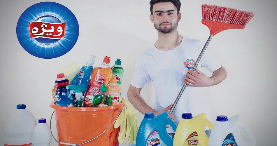 Vijeh Detergent and Hygiene Products