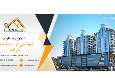 Al Jazeera Home Architecture and Construction Co.